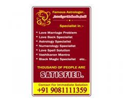 World Famous Astrologer in Ahmedabad in India | +91-9081111359, Mahendra Joshi